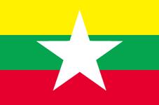 ミャンマー国旗画像